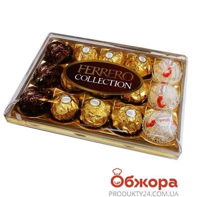 Конфеты Ферреро (Ferrero) Коллекция Т-15 172.2 г – ИМ «Обжора»
