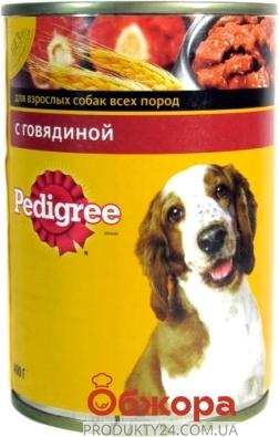 Корм Педигри (Pedigree) Говядина 400 г – ИМ «Обжора»