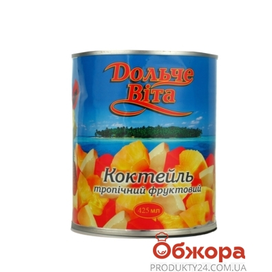 Тропический фруктовый коктейль Дольче Вита 425 г – ИМ «Обжора»