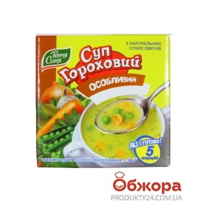 Суп Тетя Соня гороховый особый брикет 180 гр. – ИМ «Обжора»