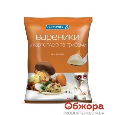 Вареники Геркулес с картофелем и грибами 900 г – ИМ «Обжора»