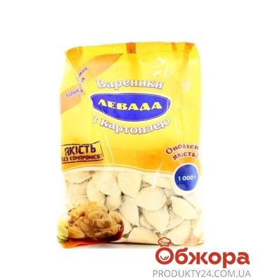 Вареники Левада с картошкой 1 кг – ИМ «Обжора»