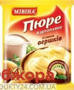 Пюре Мивина 120г пакет сливки – ИМ «Обжора»