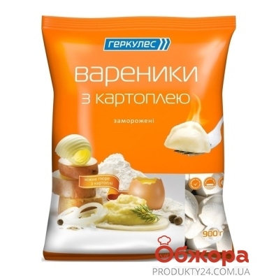 Вареники Геркулес с картофелем 900 г – ИМ «Обжора»