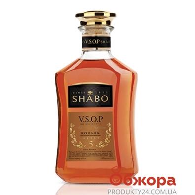 Коньяк Шабо (Shabo) V.S.O.P 5* 0,5 л – ИМ «Обжора»