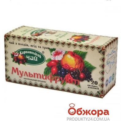 Чай Карпатский чай Мультифрукт 20*2 п – ИМ «Обжора»