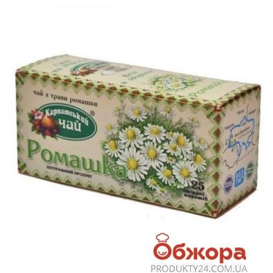 Чай Карпатский чай Ромашка 20*1,5 п – ИМ «Обжора»