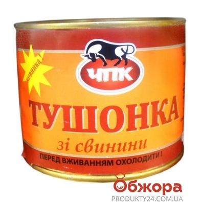 Тушенка ЧПК Тушенка из свинины 525 г – ИМ «Обжора»