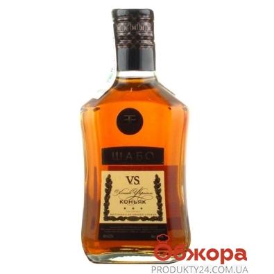 Коньяк Шабо (Shabo) V.S 3* 0,25 л – ИМ «Обжора»