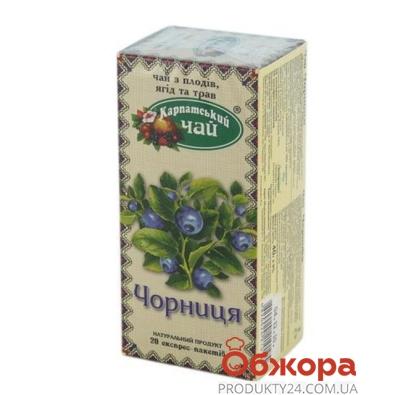 Чай Карпатский чай Черника 20*2 п – ИМ «Обжора»