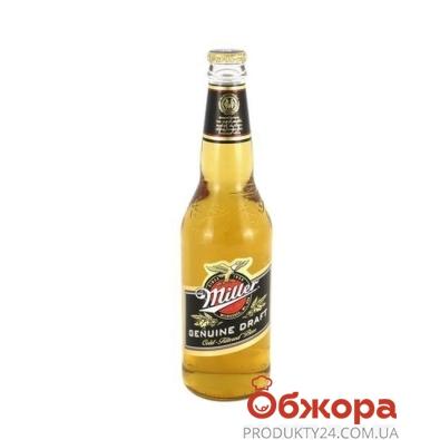 Пиво Миллер (Miller) 0.5 л – ИМ «Обжора»