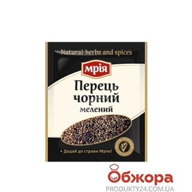 Перец черный Мрия молотый 10 г – ИМ «Обжора»