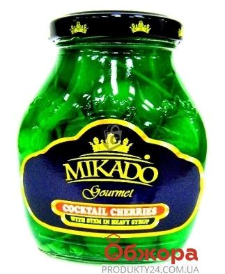 Вишня Микадо (Mikado) коктейльная 314 г – ИМ «Обжора»