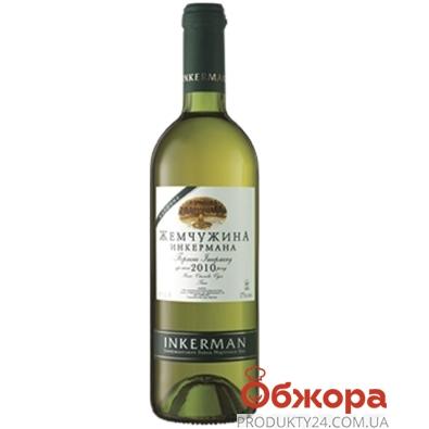 Вино Инкерман (INKERMAN) Жемчужина сухое белое 0,75 л – ИМ «Обжора»