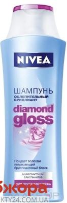 Шампунь Нивея (Nivea) HAIR CARE Ослепительный бриллиант, 250 мл – ИМ «Обжора»