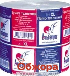 Туалетная бумага Альбатрос XL – ИМ «Обжора»