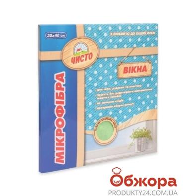Салфетка Чисто Микрофибра для стекла 40*40 XG – ИМ «Обжора»