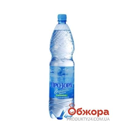 Вода Прозора 1.5 л. негазированная – ИМ «Обжора»