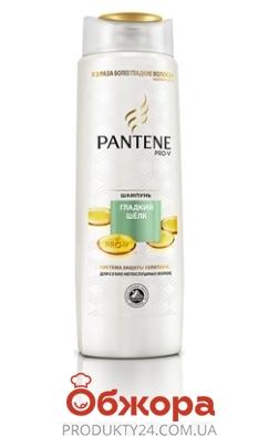 Шампунь Пантин (PANTENE) Гладкий шелк 250 мл. – ИМ «Обжора»