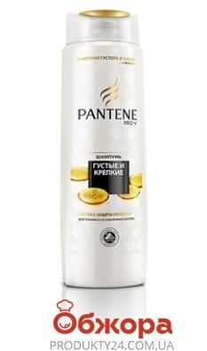 Шампунь Пантин (PANTENE) Густые и Крепкие 250 мл. – ИМ «Обжора»