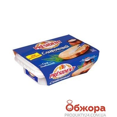 Сыр плавленый Президент сливочный 200 г – ИМ «Обжора»