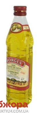 Оливковое масло Боргес (BORGES) рафинированное 0,5 л – ИМ «Обжора»