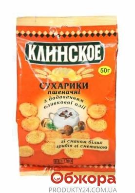 Сухарики Клинское грибы/сметана 50 г – ИМ «Обжора»