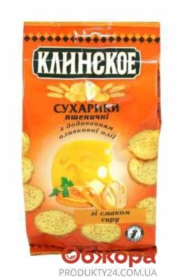 Сухарики Клинское пшеничные Сыр 50 г – ИМ «Обжора»