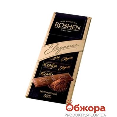 Шоколад Рошен (Roshen) Элеганс экстрачёрный 100 г – ИМ «Обжора»