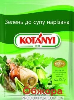 Зелень к супу Котани (Kotanyi) 18 г – ИМ «Обжора»
