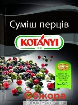 Приправы Котани (Kotanyi) Смесь перцев 20г (пак смеси) – ИМ «Обжора»