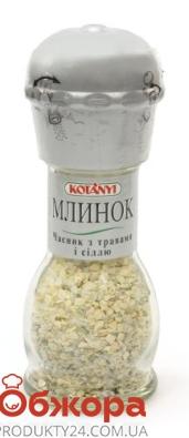 Чеснок с травами и солью Котани (Kotanyi) 50 г – ИМ «Обжора»