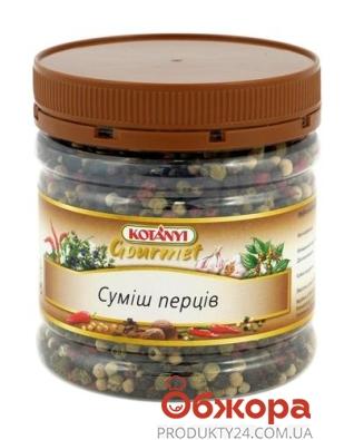 Приправы Котани (Kotanyi) смесь перцев (гастроупак 400 мл) – ИМ «Обжора»