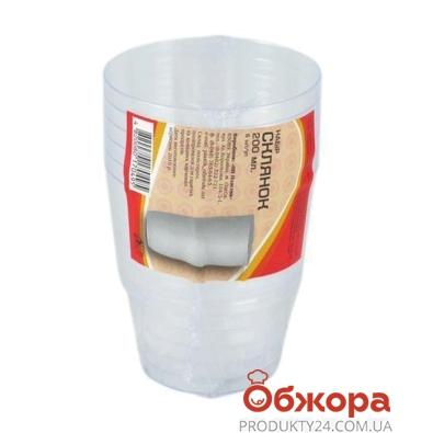 Стакан Пластик Одноразовый 200 мл 10 шт – ИМ «Обжора»