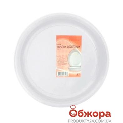 Тарелка Пластик  десертная 10 шт – ИМ «Обжора»