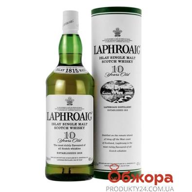 Виски Лафройг (Laphroaig) 10лет 0,7 л – ИМ «Обжора»