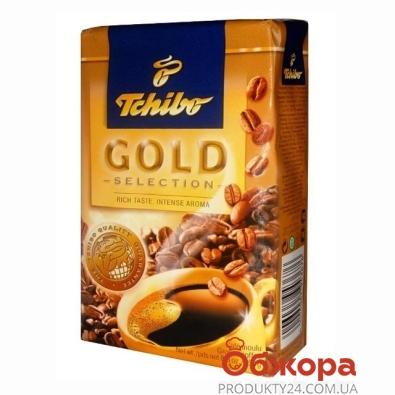 Кофе Чибо (Tchibo) Голд Селекшн молотый 250г – ИМ «Обжора»