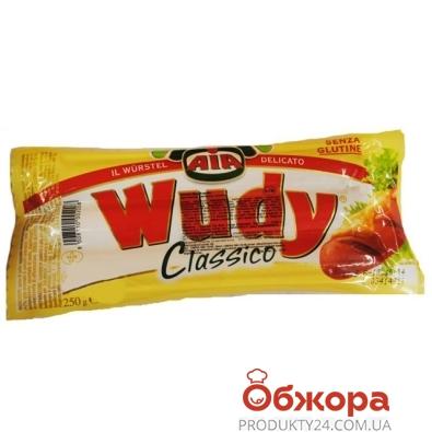 Колбаса Вуди (Wudy) Classico Сосиски вакуумная упаковка 250 гр. – ИМ «Обжора»