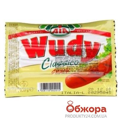 Сосиски Вуди (Wudy) Classico Mini вак\уп 100гр. – ИМ «Обжора»