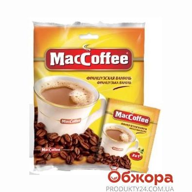 Кофе МакКофе Французская ваниль 18 г – ИМ «Обжора»