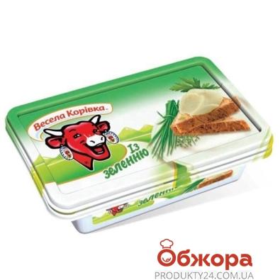 Сыр плавленый Веселая коровка с зеленью 180 г – ИМ «Обжора»