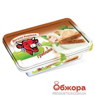 Сыр плавленый Веселая коровка с грибами 180 г – ИМ «Обжора»