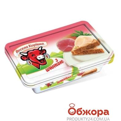 Сыр плавленый Веселая коровка с ветчиной 180 г – ИМ «Обжора»