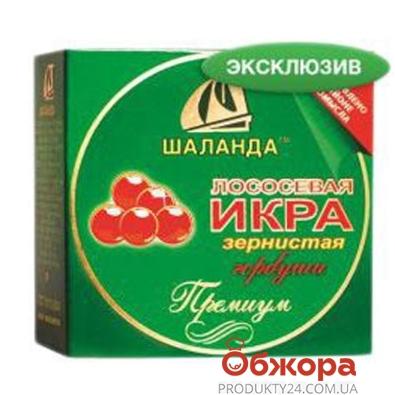 Икра красная Шаланда премиум в коробке 120 г – ИМ «Обжора»