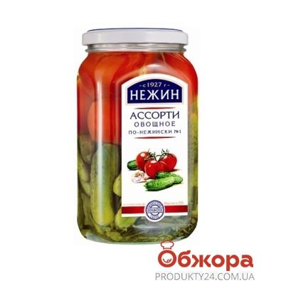 Ассорти Нежин овощное томаты и огурцы 920 мл – ИМ «Обжора»