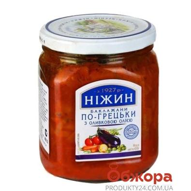 Баклажаны Нежин По-гречески 450 мл – ИМ «Обжора»