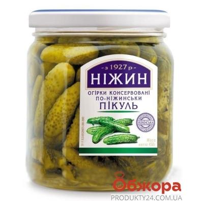 Огурцы Нежин консервированные по-нежински ПИКУЛЬ 450 мл – ИМ «Обжора»
