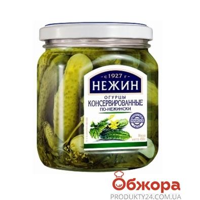 Огурцы Нежин По-нежински 450 г – ИМ «Обжора»