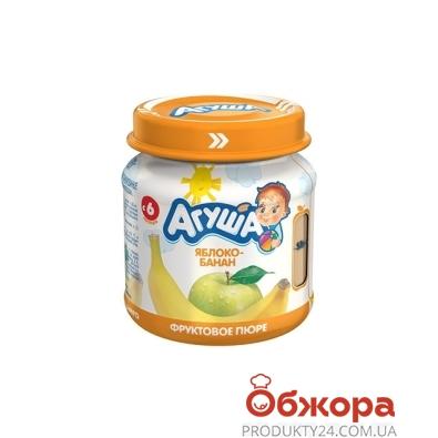 Пюре Агуша Яблочно-банановое 115 г – ИМ «Обжора»