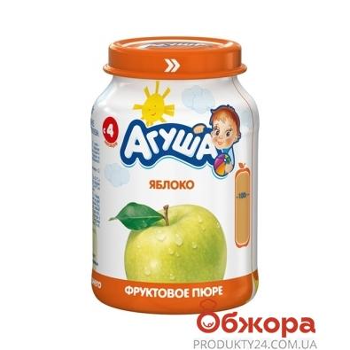 Пюре Агуша Яблочное 200 г – ИМ «Обжора»